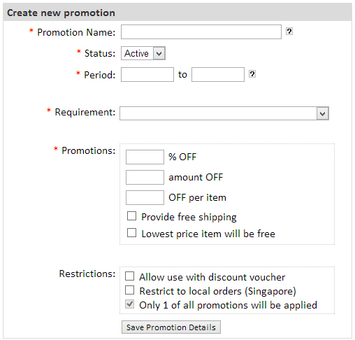 Promotions tool